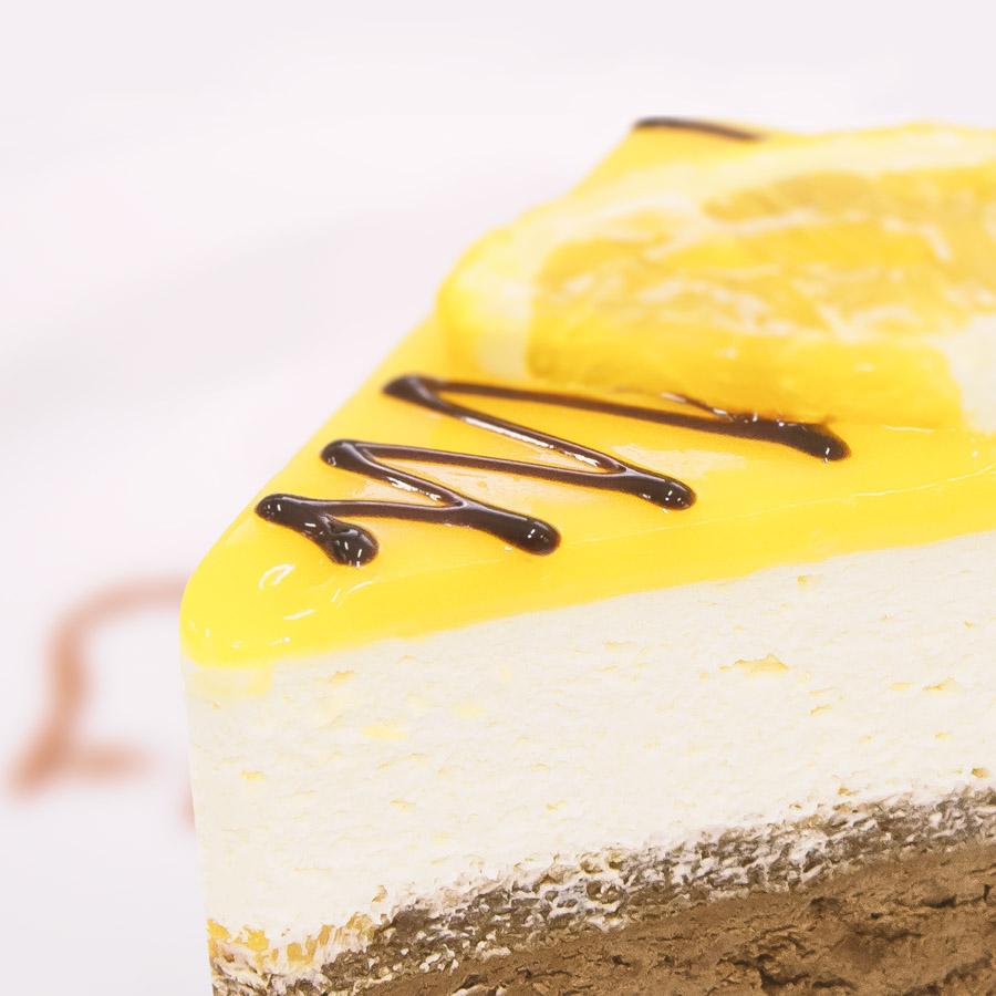 Šušić torte i kolači orange jaffa