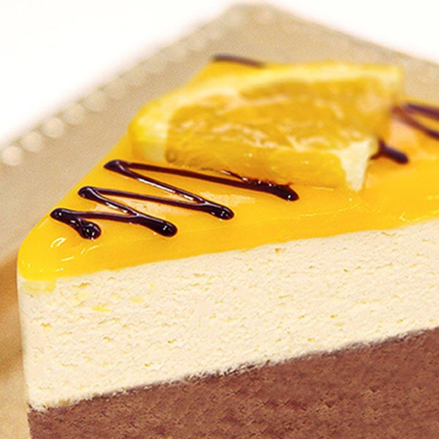 orange jaffa Šušić torte i kolači